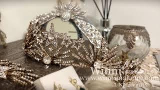 當一位新秘除了妝/髮都要很專業,幫新娘搭配整體造型的飾品配件除了好看適合還要有質感