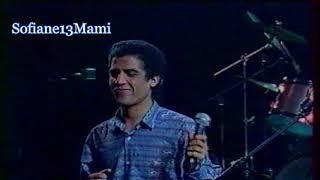 Cheb Mami - Chaba --- الشاب مامي - الشابة تحميل MP3