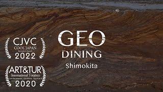 GEO DINING SHIMOKITA