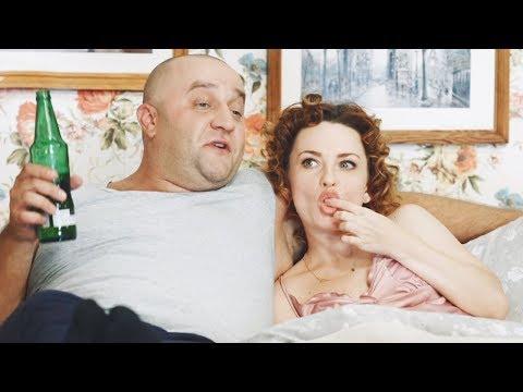 Муж и Жена в СПАЛЬНЕ - ПРИКОЛЫ 2020 - УГАРНЫЙ Январь - На Троих | ЮМОР ICTV видео