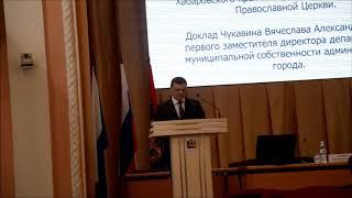 Православным Хабаровска передадут в пользование еще одно здание