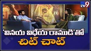 Ram Charan Exclusive Interview || Vinaya Vidheya Rama - TV9