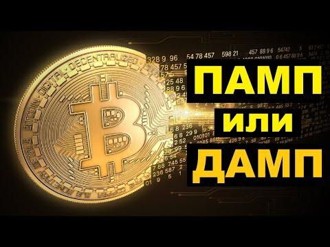 Vásároljon bitcoin cserét