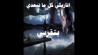 تحميل اغاني قصيدة للشاعر د. أحمد أسامة بعنوان ( بتخيلك ) MP3