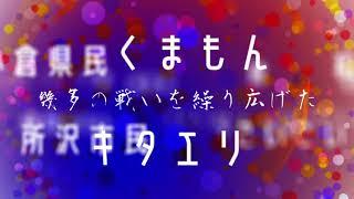 声優ドラフトおんA50回記念動画