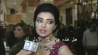 ميساء المغربي مع ملك جمال سورية