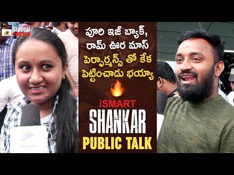 Ismart Shankar Movie PUBLIC TALK | Ram Pothineni | Nidhhi Agerwal | Nabha Natesh | Telugu Cinema