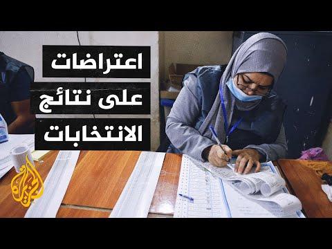 كتل وأحزاب عراقية تعلن رفضها لنتائج الانتخابات البرلمانية