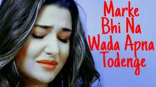 Marke Bhi Na Wada Apna Todenge Tere Naam Hayat And Murat Sad Song 😢😅😂