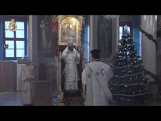 24 декември 2020 г. - Архиерейска Вечерня с Василиева света Литургия