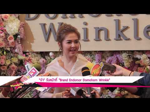 Domohorn Wrinkle 062019 Star TV Wonderful Life
