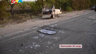 Объектив 24 09 18 Аварии выходных в Николаеве