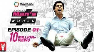 Man's World - Full Episode 01