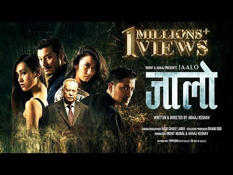 Jaalo | Nepali Movie