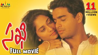 Sakhi Telugu Full Movie  Madhavan Shalini  Sri Balaji Video