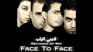 تحميل اغاني Refugees Of Rap - Palestine & Decision || لاجئي الراب - فلسطين والقرار || MP3