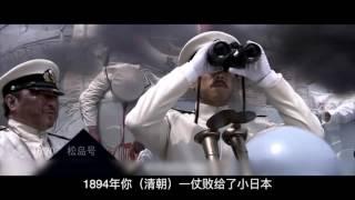 袁视角 第47期 日本为什么偷袭珍珠港