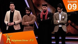 Top 12 Elimination - Afghan Star S14 - Episode