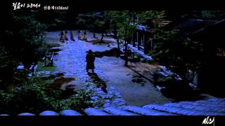 Shin Yong Jae(4MEN) _ Walking slowly(걸음이 느려서) (Faith OST) MV