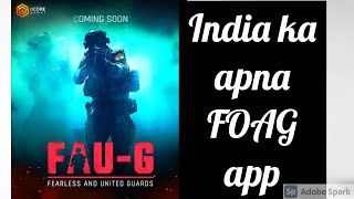 India ka apna fuag game?new pubg