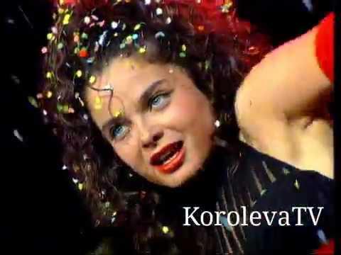 Наташа Королева -  Конфетти  КЛИП   1994