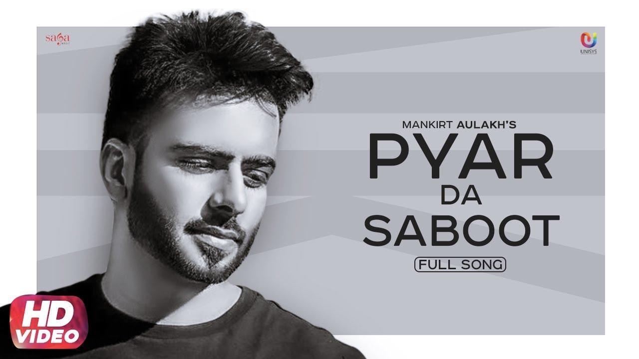 Kudi Pyar Da Saboot Mangdi Lyrics in English - Mankirt Aulakh