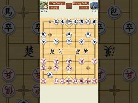 Chinese Chess Online play 02