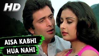 Aisa Kabhi Hua Nahi | Kishore Kumar | Yeh Vaada Raha 1982