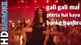 Gali Gali Karaoke | Neha Kakkar Hindi Llayric Karaoke Song By Iliyas