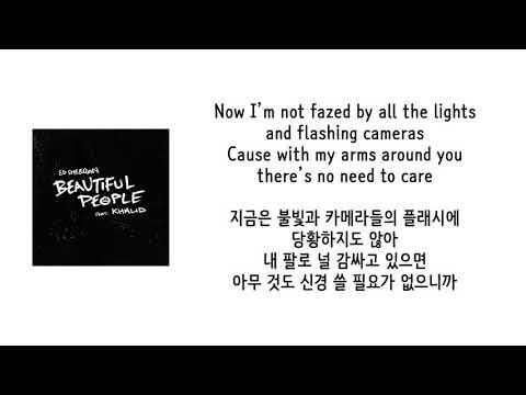 [가사 번역] 에드 시런 (Ed Sheeran) - Beautiful People (feat. Khalid)