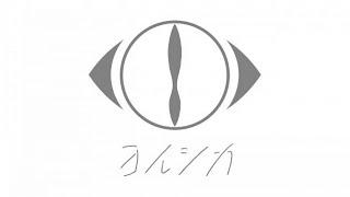 ヨルシカ - 老人と海 | Yorushika - The Old Man and the Sea | VALORANT Montage