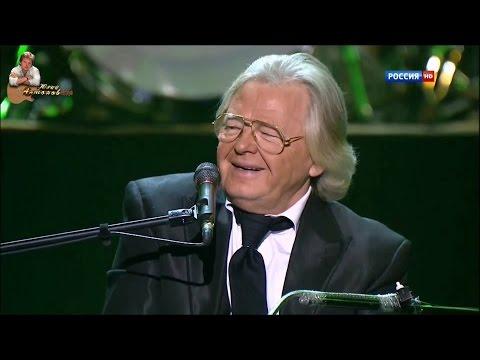 , title : 'Юрий Антонов - Белый теплоход. FullHD. 2013'