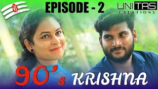 𝟵𝟬'𝙨 𝗞𝗥𝗜𝗦𝗛𝗡𝗔 ⎮ EPISODE 02 ⎮ TAMIL WEB SERIES ⎮ UNITAS CREATIONS #90skrishna