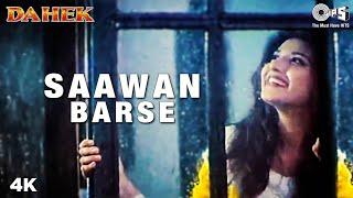 Saawan Barse | Sonali Bendre | Akshaye Khanna | Hariharan | Sadhana Sargam | Dahek | 90's Love Song🖤