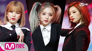 [fromis_9 - Red Light] Special Stage | M COUNTDOWN 181025 EP.593