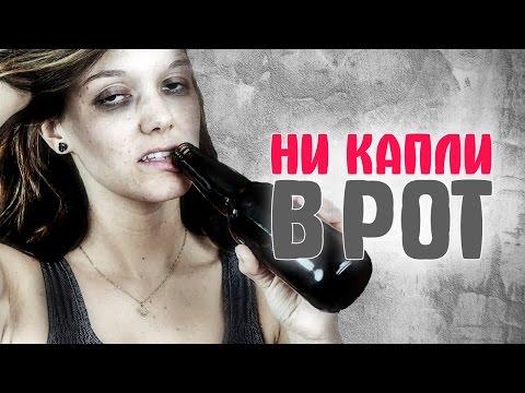 Помощь при алкоголизме иркутск