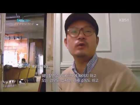 20150115 KBS韓國之美電視節目 관광 한국 으로 가는 길