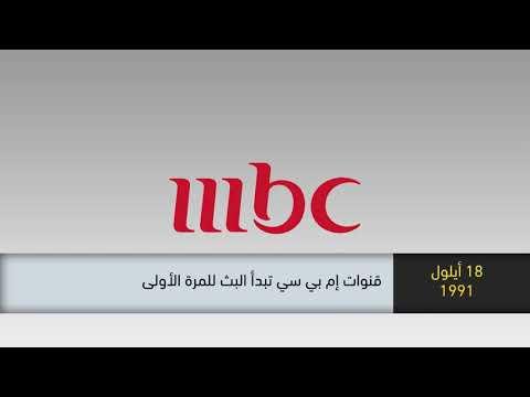 شاهد السبب الحقيقي لطرد علا الفارس من قناة MBC