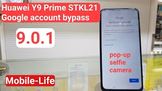 Bypass FRP Google Account Huawei Y9 2019 (JKM-LX1) - Самые