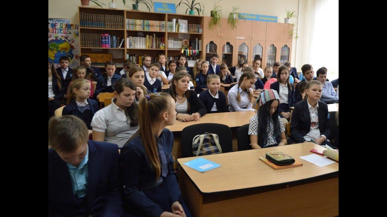 Проект закона «О полном общем среднем образовании»: чем для Украины обернется национализация учебных заведений? (пресс-конференция)
