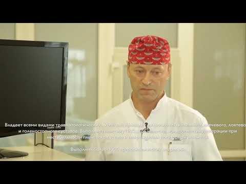 Артро-медуллярное шунтирование суставов