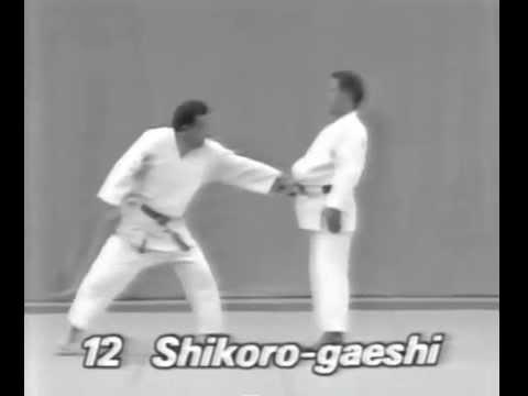 Judo: Koshiki-no-kata