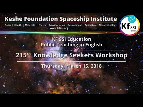 215th Knowledge Seekers Workshop - Mar 15, 2018