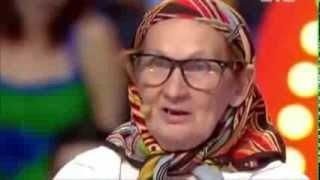 Рассмеши комика  Бабуля выграла 250000 рублей