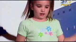 اغاني طرب MP3 Free Baby - ِAsk Barara | فري بيبي - أسك برارة تحميل MP3