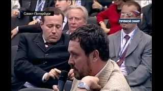 Юрий Шевчук против Максима Шевченко. ЭФ 2008, Петербург
