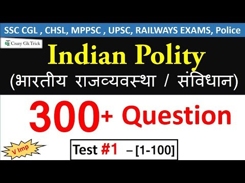 Indian Polity & Indian Constitution Test -1