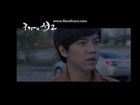 Gu Family Book 2 Teaser - Dam Yeo Wool & Choi Kang Chi (Nerdymustache)