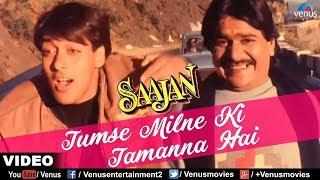 Tumse Milne Ki Tamanna Hai - Saajan (1991) HD - YouTube