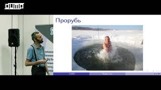 ТЕОРИЯ ИГР И ПРОБЛЕМЫ БОЛЬШОГО ГОРОДА (Савватеев Алексей)